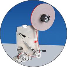 Fustier dispone en su catálogo del laminador SGA 500 R/L